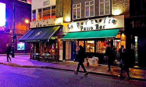 ロンドン腐女子新年会2020