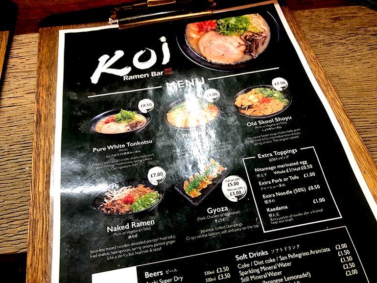 ロンドンの美味しいラーメン屋 KOI RAMEN